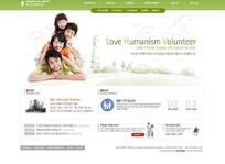 爱人文主义志愿者网页模版