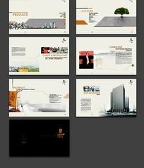 房门企业创意画册设计