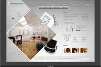 韩国家居装饰服务公司网站模版
