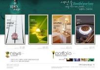 韩国室内装饰行业网站网页模板