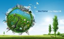 绿色地球公益广告宣传psd素材