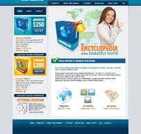 欧美软件共享网站网页源码