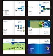 企业产品创意画册设计
