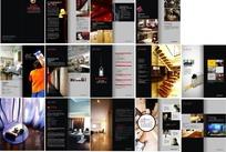 室内设计画册模版