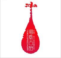 """""""蜀风古韵""""四川民俗音乐节标志设计"""