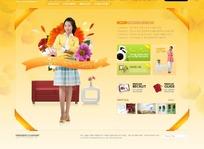 韩国家居装饰网站网页模版