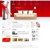 韩国室内装饰机构网站网页模版