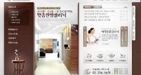 韩国室内装饰网站设计模版