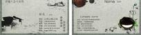 灰色调国画风景茶壶茶文化中国风名片设计