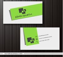 绿色条几何图案横版名片设计