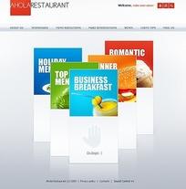 网站首页图片V型转动设计模板
