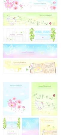五线谱音符粉色小花绿叶星座图案书纸飞机