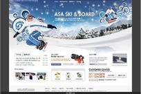 韩国户外运动网站网页模版