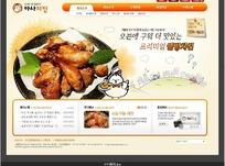 韩国美食料理机构网站模版