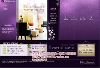 韩国室内装饰设计网站网页模版