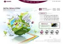 数码创意产品网页模版