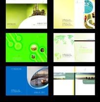企业画册封面设计欣赏