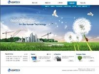 数码创意产品网页模板