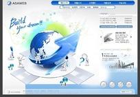 数码创意网站网页模板