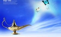 阿拉丁神灯蝴蝶光点