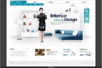 韩国装饰行业网站模版