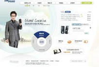 全球创意网站网页模板