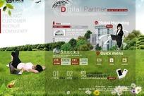 数码伴侣的创意设计网站网页模板