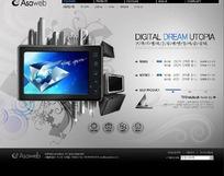 数码产品创意类网页模板