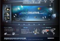 数码创意类网站网页模板