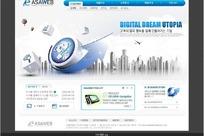 数码创意梦想网页模板