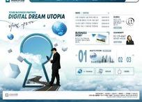 数码公司创意网页模板
