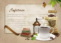怀旧的咖啡创意素材