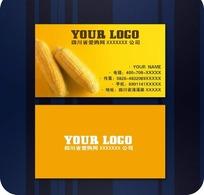 玉米图案名片设计模板