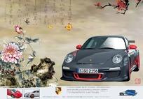中国风豪华跑车宣传广告PSD分层素材