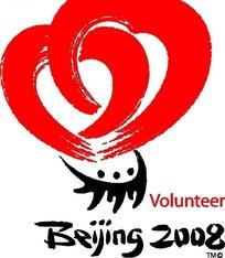 Volunteer beijing2008标志矢量素材