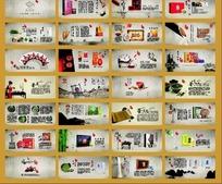 茶文化中国风系列画册设计