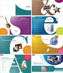 文化艺术宣传画册设计模板
