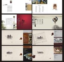 艺术文化画册设计