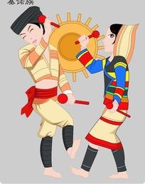 基诺族卡通人物psd素材