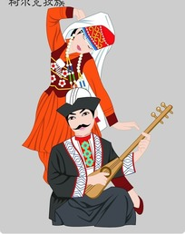 柯尔克孜族卡通人物psd素材