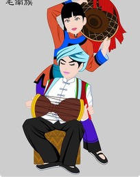 毛南族卡通人物psd素材