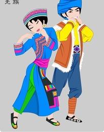 56个民族卡通服饰人物