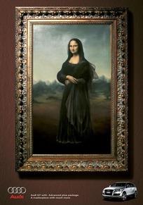 穿着黑色裙子的蒙娜丽莎全身像