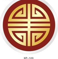 寿字图案标志
