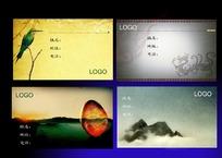 中国古典风格名片模板PSD分层素材