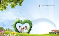 爱心绿色相框幸福之家