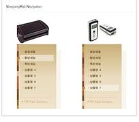 韩国手机MP3介绍网页源码[源码]