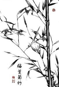 梅兰菊竹水墨画黑白