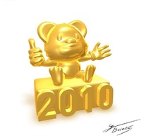 坐在2010平台上的金色卡通动物