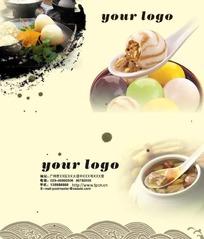 餐饮企业宣传名片卡片设计